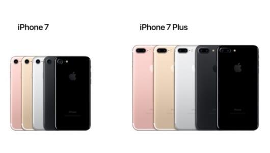 iPhone 7は防水・FeliCa対応・新色ジェットブラック! GPS内蔵のApple Watch 2も