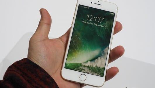 【速報】iPhone 7&Apple Watch 2を早速触ってきた!