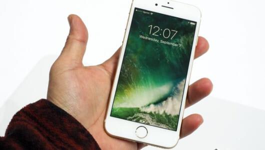 iPhoneで撮った写真がもっと楽しめる! iOS 10に追加された「ピープル」&「メモリー」機能とは?