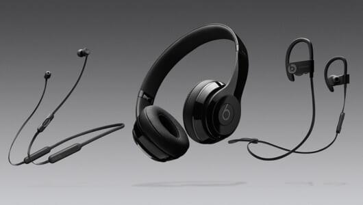Apple W1チップ採用で利便性アップ! 急速充電対応になったBeatsのワイヤレスオーディオ3モデル