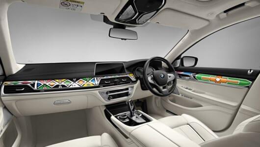 これぞ芸術! BMW 7シリーズを南アフリカのアーティストがコーディネートしたら……?