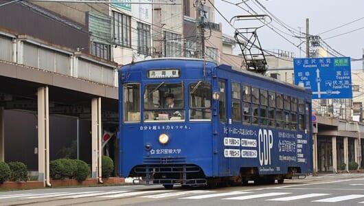 路面電車と郊外電車のいいとこ取り! 全国でも類を見ない単線区間が主流の富山県「万葉線」
