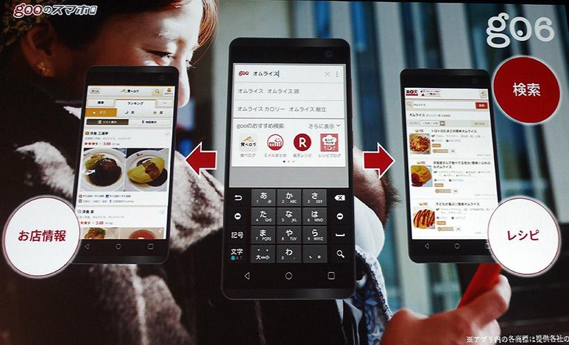 検索文字を入力すると、関連Webサイトが表示されます。食べログで店を探すのか、レシピブログでレシピや作り方を調べるのか、最初から絞り込むことができます。