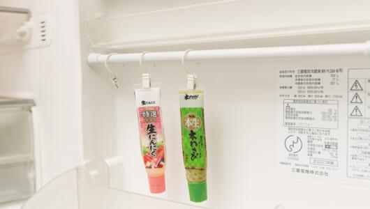 続・100均つっぱり棒の便利すぎる収納術ーー冷蔵庫の収納まで増やせてしまいます