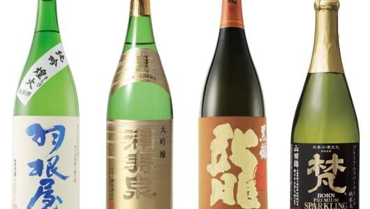 米の8割を削った100mℓ1000円の発泡酒って? プレミアム酒の宝庫、富山・福井の日本酒をチェック!!