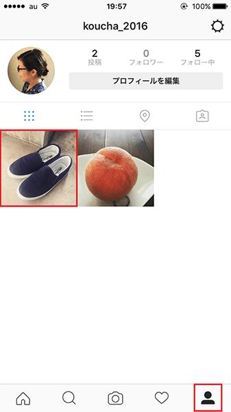 ↑「Instagram」を起動し、人型のアイコンをタップ。続いて、キャプションや位置情報を変更したい写真を選択