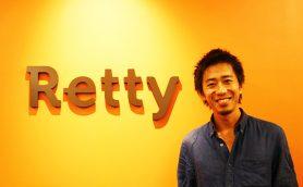 """月間2000万ユーザーまで拡大中! グルメサイト「Retty」の野望と""""食べ尽くすカルチャー""""とは?"""