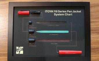 ↑ペンジャケットの模式図。ペンの種類に合わせて使う「調整リング」は324円