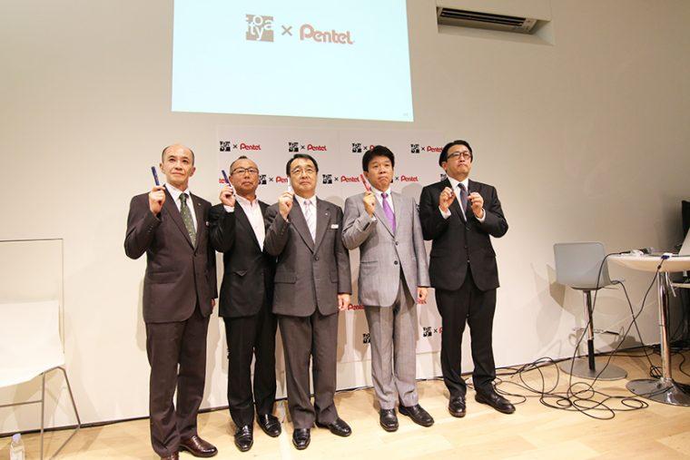 ↑発表会では、伊東屋社長・伊藤氏、ぺんてる社長・和田氏らによる製品説明なども行われた
