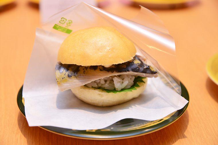 ↑鯖バーガー 200円(+税)