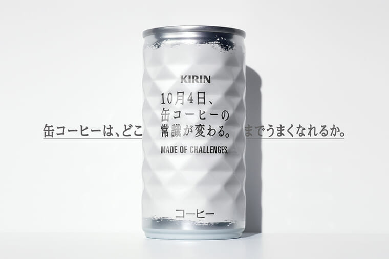 20160914-a02 (2)