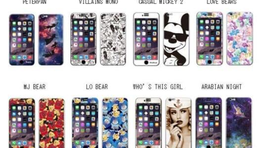 「Gizmobies」もiPhone 7に対応! ラスベガス生まれのiPhoneプロテクター全32種類が新登場