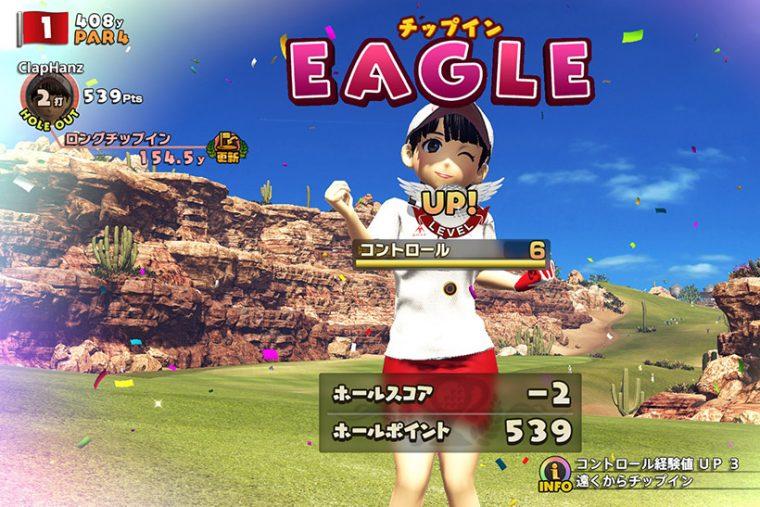 ↑New みんなのゴルフ/SIE
