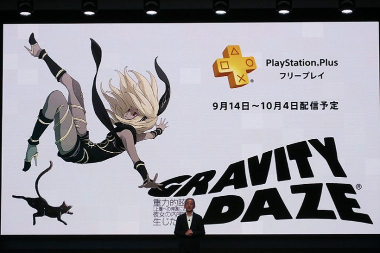 ↑「GRAVITY DAZE2」の発売を記念して、PlayStation Plusのフリープレイタイトルに『GRAVITY DAZE』が登場。9月14日~10月4日までの配信なので、こちらもお見逃しなく!
