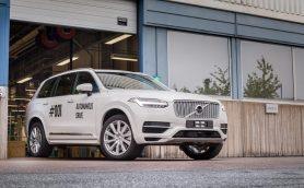 自動運転こそ「安全」! ボルボが公道テスト用のXC90をスウェーデン工場で生産開始