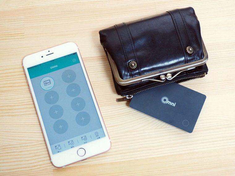 ↑OMNI Bluetooth Card の設定はこれで完了。あとは財布やバッグなど貴重品にOMINI Cardを入れましょう