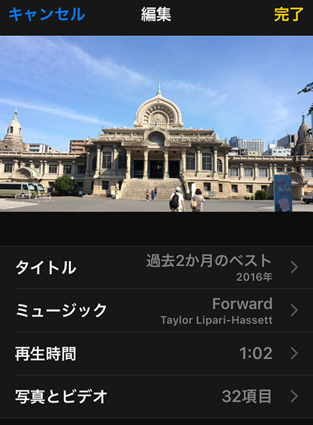 20160915-i06 (3)