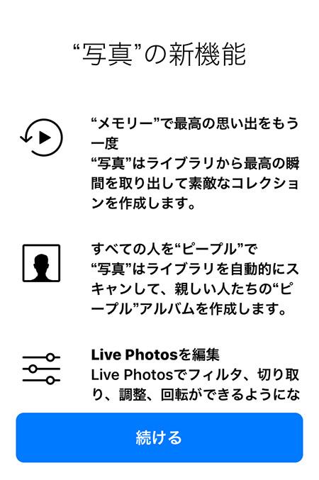 20160915-i06 (4)