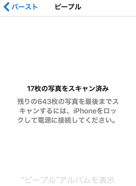 20160915-i06 (5)