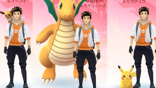 【ポケモンGO】最新アップデートで相棒ポケモンが解禁! 好きなポケモンと一緒に冒険できる!