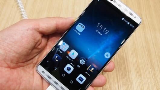 iPhone 7の対抗馬はどれだ? 改めて、IFA2016で登場したスマホたちを振り返る
