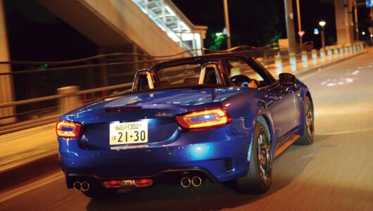 アバルト 124スパイダーは買いか? ロードスターとの価格差は70万円以下だが…