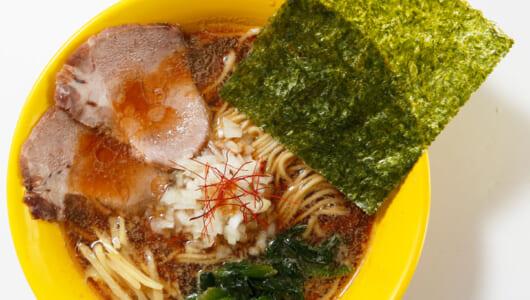 【絶品ラーメン】煮干がバチッと効いて醤油ダレが深みをプラス! 東京・神泉の「ドラクエみたい」な店って?