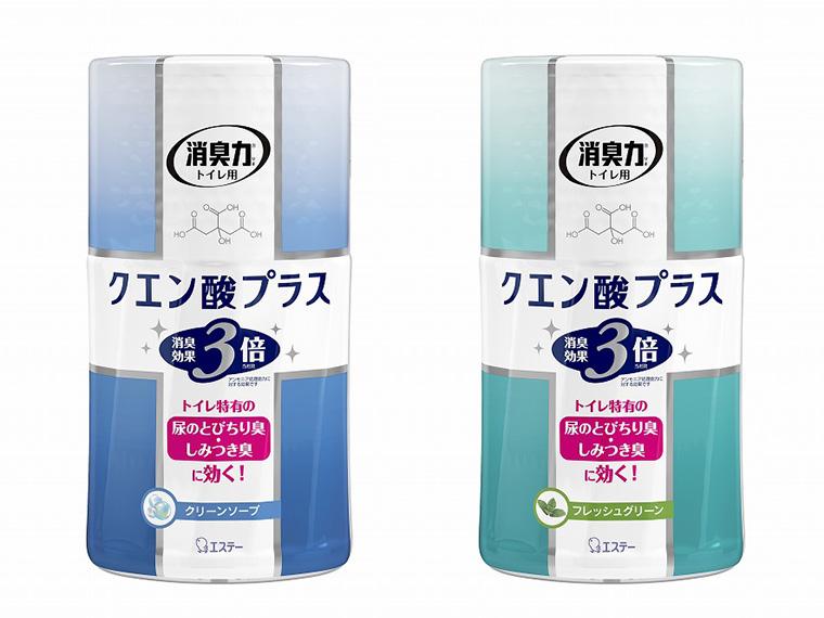 ↑クエン酸プラス 左:グリーンソープの香り 右:フレッシュグリーンの香り
