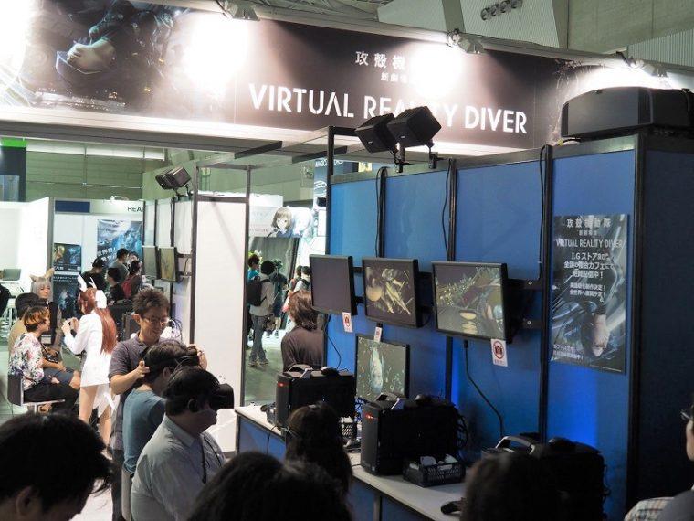 ↑「攻殻機動隊 新劇場版 VirtualReality Diver」と「ブレイブウィッチーズVR(仮)」を展示したProductin I.Gブース