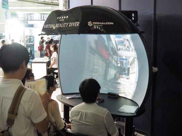 ↑ ORIHALCON Technologiesのドームシアターを使って「攻殻機動隊 新劇場版 VirtualReality Diver」を体験