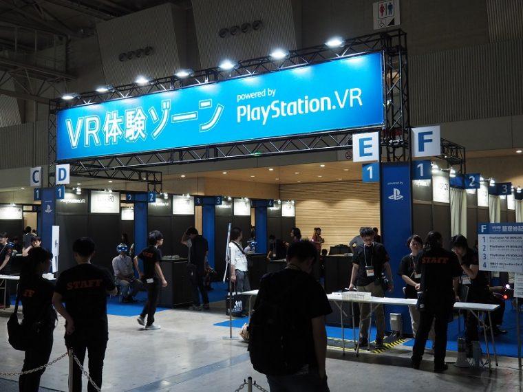 ↑VRコーナーにもSIEブースがあり、PlayStation VRを用意していました