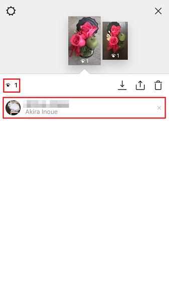 ↑投稿を視聴したユーザーを確認可能