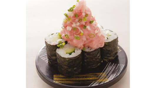 いまエンタメ系回転寿司がアツい!? 独創的なメニューに溢れる桜木町の「二代目ぐるめ亭」