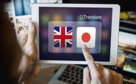 英語で「お疲れ様」って言える? 驚くほどカンタンな日本人のための英語