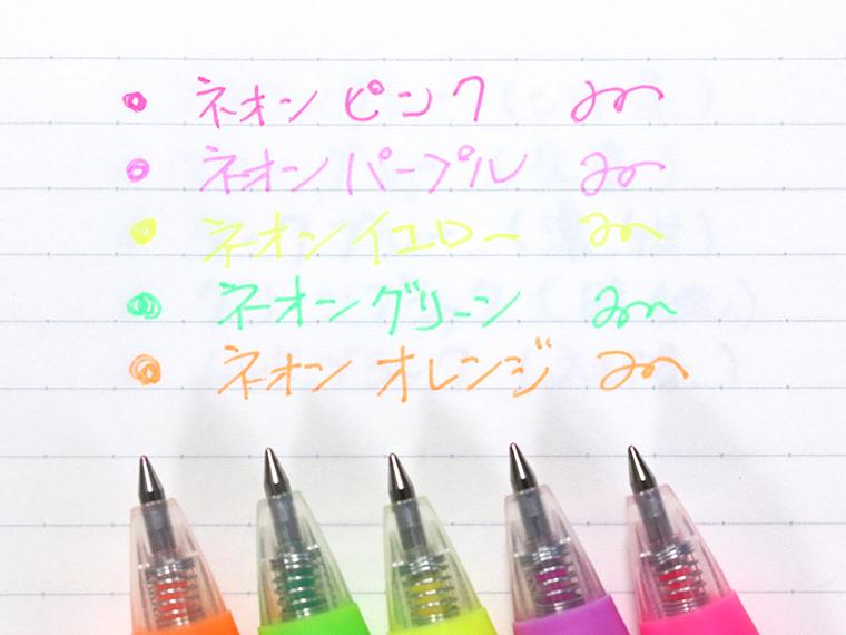 ↑ネオンカラーシリーズは、ネオンピンク、ネオンパープル、ネオンイエロー、ネオングリーン、ネオンオレンジの5色