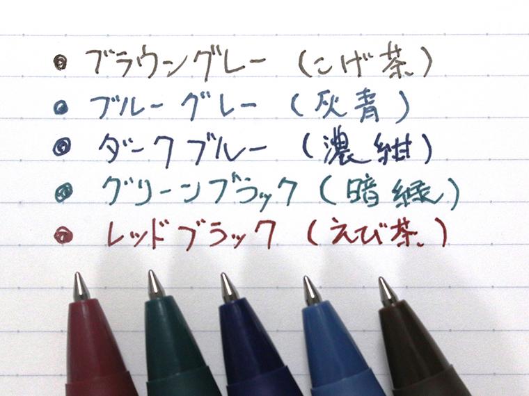 ↑ビンテージカラーシリーズは、ブラウングレー、ブルーグレー、ダークブルー、グリーンブラック、レッドブラックの5色