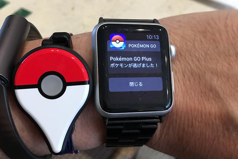 ↑余談ですが、Apple Watchにも通知が届き、操作の成否を確認することができます