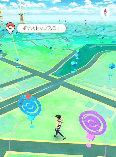 ↑ポケストップにアクセスできる距離まで近づくとこのメッセージが表示されます。ポケモンGO Plusのボタンは青に光ります