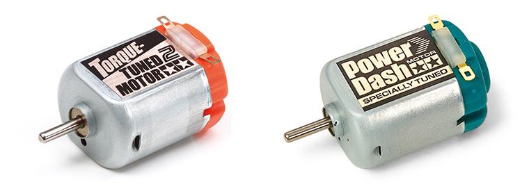 ↑左から、トルクチューン2モーター、パワーダッシュ モーター(上級者向け)
