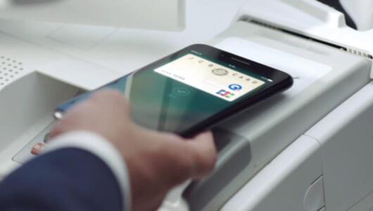 FeliCa採用で日本を優遇? なぜAppleはiPhone7に「ガラパゴス規格」を採用したのか【電子マネーのプロが見たApple Pay 前編】