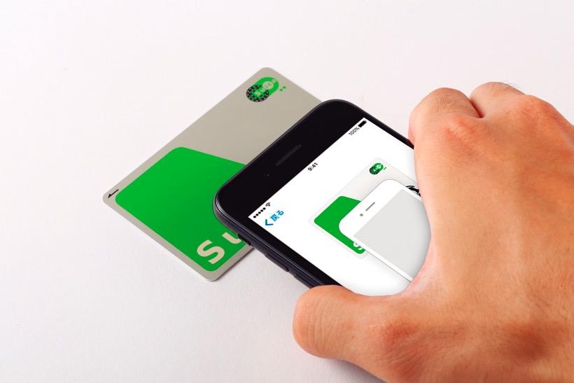 ↑iPhone 7をSuicaにかざすだけで、Suicaの情報をiPhoneに移行可