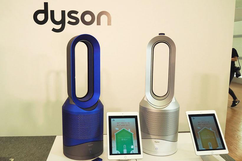 空気清浄機能付ファンヒーター「Dyson Pure Hot+Cool Link」。カラーはブルーとシルバーの2色