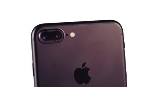 【iPhone 7/7 Plus】7つの進化点のメリット・デメリット「カメラ編」