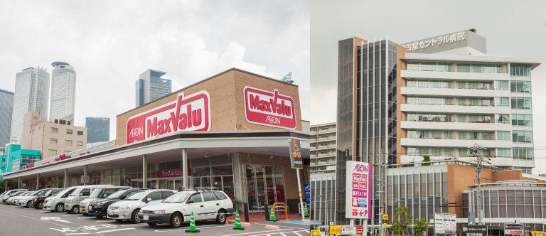 ↑(左)大型スーパー「マックスバリュ太閤店」や(右)総合病院「名古屋セントラル病院」までは「ロイヤルパークスERささしま」徒歩11分ほど