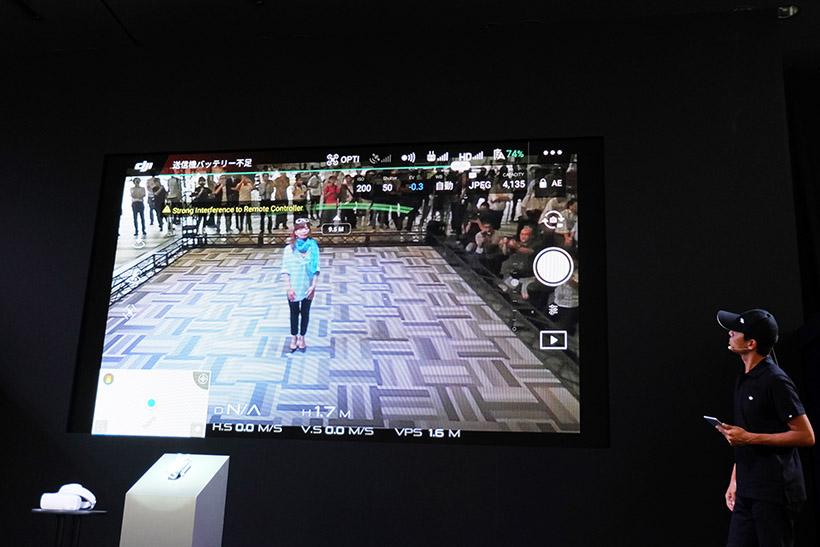 ↑Mavic Proがモデルの顔を自動で認識