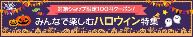 20160930-i05 (20)