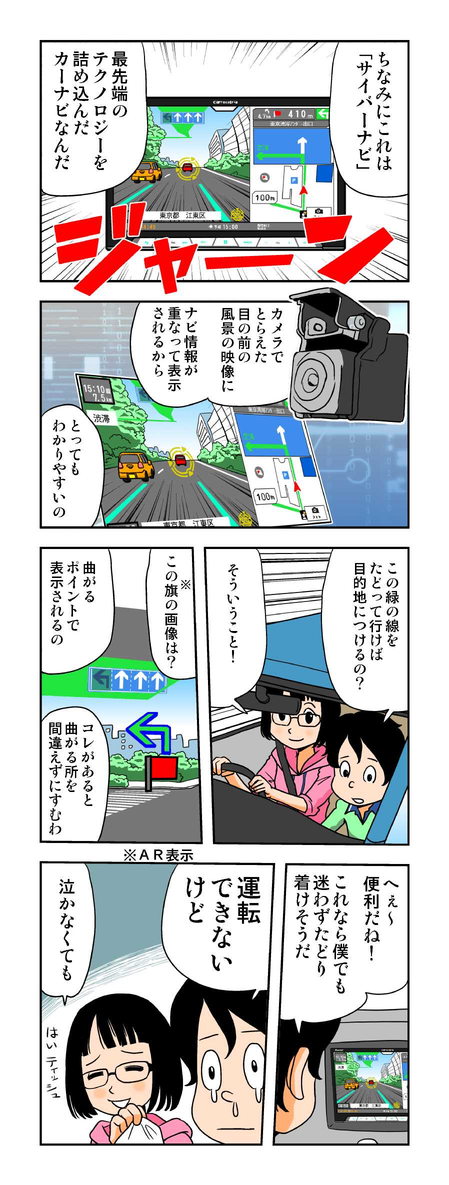 20160930_Y1_01 (2)