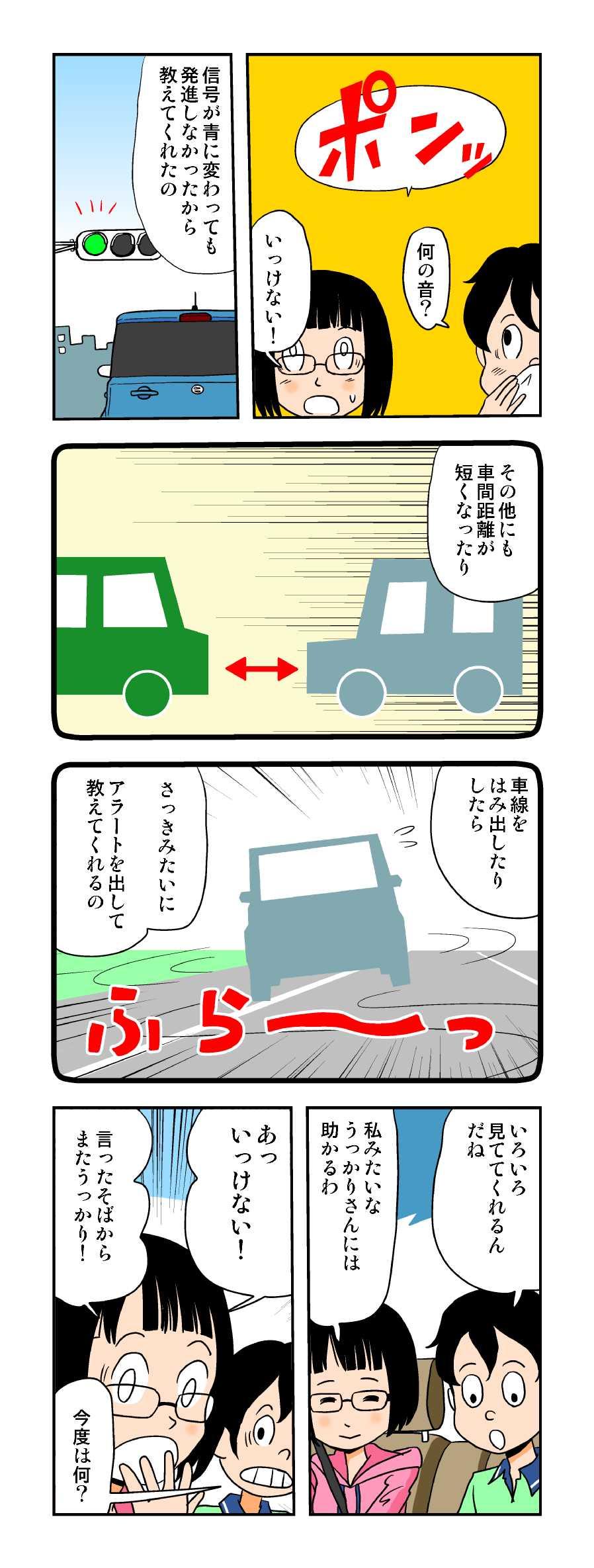 20160930_Y1_01 (3)