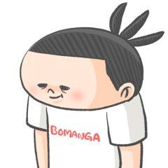 奈良裕己 (BOMANGA)