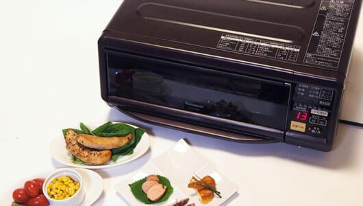 パナソニック「けむらん亭」は日本の食卓を変えたのか? 「煙が出ない」スモーク&ロースターを改めて検証!